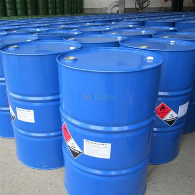 High quality Methanesulfonic Acid supplier in China