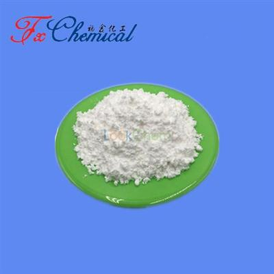 Factory supply 1,3,5(10)-Estratrien-3-ol-17-one Cas 53-16-7 with high quality and favorable price