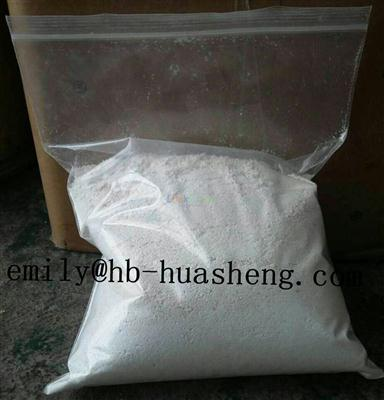 Promethazine hydrochloride(Promethazine HCl) raw material