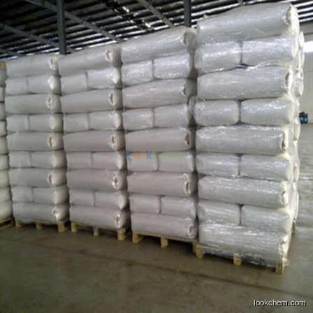 High quality Zinc Oxide supplier in China