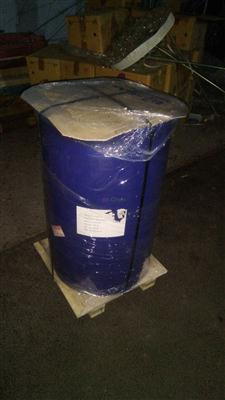 HIGH PURITY  DIISOPROPYL MALONATE