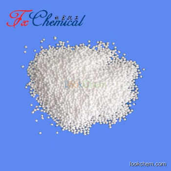 Food grade Potassium sorbate Cas 24634-61-5 with high quality and best price