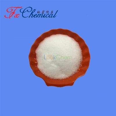 Good quality L-Glutamine CAS 56-85-9 with factory price