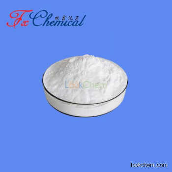 Factory high quality Citicoline sodium Cas 33818-15-4 with favorable price