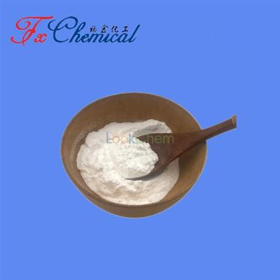 High quality Chitosan Cas 9012-76-4 with reasonable price and good service