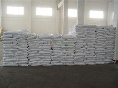 Food grade Sodium Polyacrylate PAAS CAS NO.9003-04-7