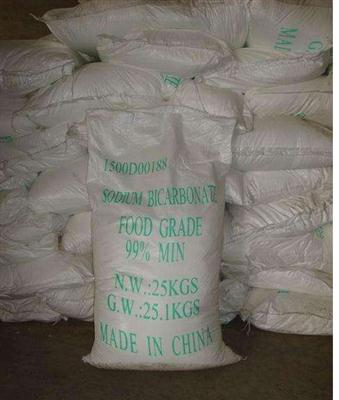 high purity sodium bicarbona CAS No.: 144-55-8
