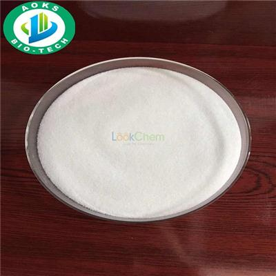 Hydroxypropyl cellulose CAS 9004-64-2
