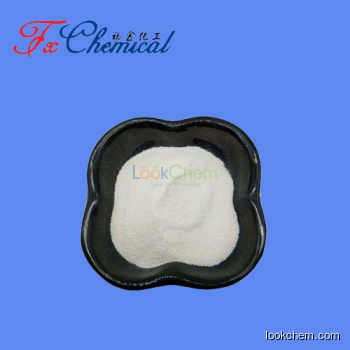High quality Xylitol Cas 87-99-0 with low price and good service