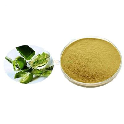 Aloe Vera Extract Diacerein Powder CAS NO13739-02-1