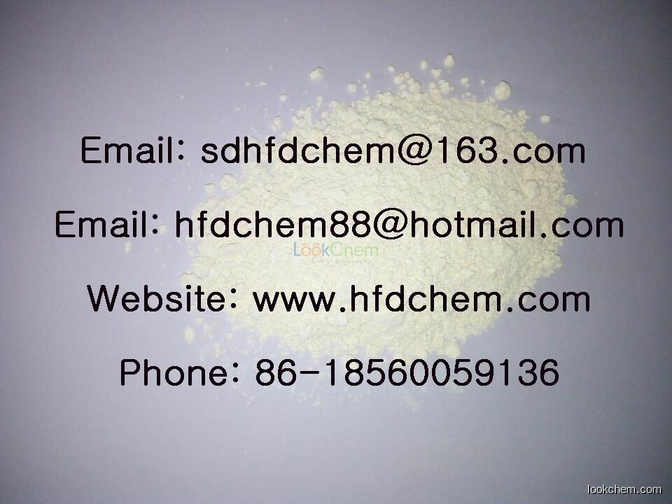 Raloxifene hydrochloride with good quality&best prcie