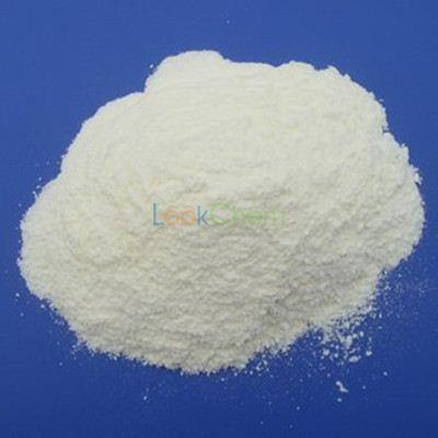 Sodium succinate hexahydrate