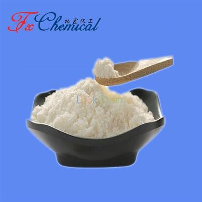 Factory high quality Ulipristal acetate Cas 126784-99-4 with best price and fast delivery