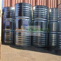 Chlorinated paraffin CAS NO.106232-86-4