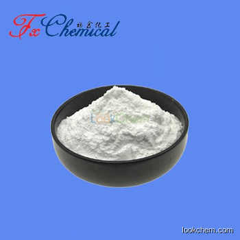 Hot selling Nicotinamide Cas 98-92-0 with high quality and favorable price