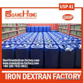 Veterinary Medicine Anti-anemia Drug Iron Dextran 20%