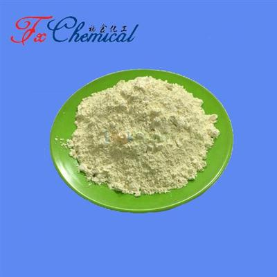 Good quality 2,6-Dichloropurine CAS 5451-40-1 with favorable price