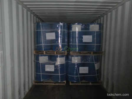 hydrogen bromide FACTORY SUPPLY CAS 10035-10-6