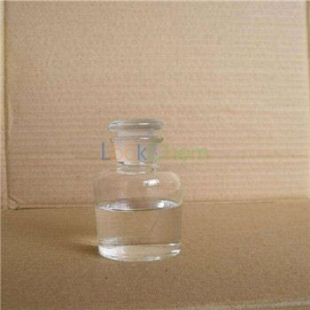 Formaldehyde CAS 50-00-0 FACTORY SUPPLY  CH2O