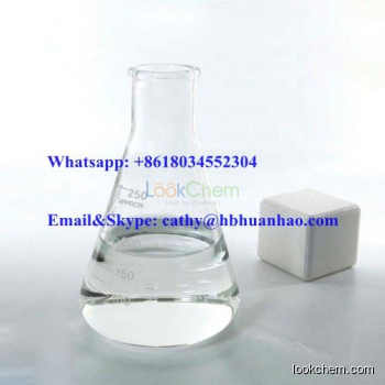 Factory supply 3-Phenyl-1-propanol CAS 122-97-4