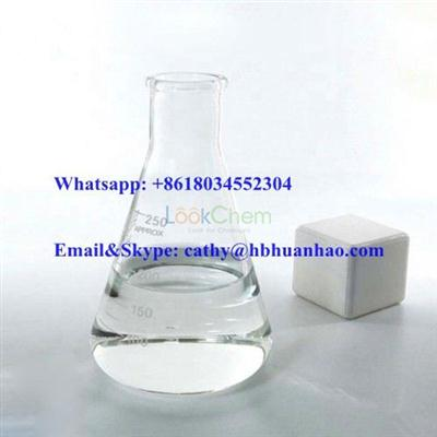 High quality Cinnamyl Acetate supplier in China