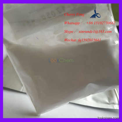 Active Pharmaceutical Ingredients CAS 9067-32-7 Sodium Hyaluronate