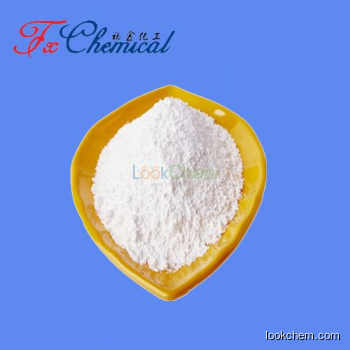 Factory supply beta-Nicotinamide Mononucleotide/NMN Cas 1094-61-7 with high quality and best price