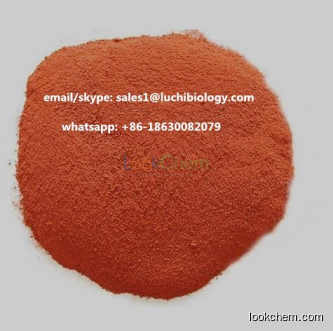 Xanthophyll Plant Extract From Alfalfa CAS: 127-40-2 From China