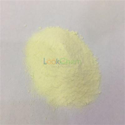 hot selling Ferrous Gluconate factory supplier
