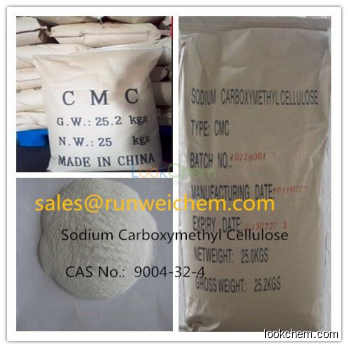 Industrial Grade Sodium Carboxymethyl Cellulose (CMC)