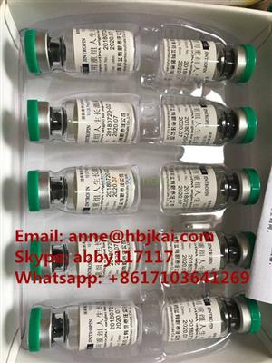 HGH, Growth hormone, human growth hormone, somatotropin