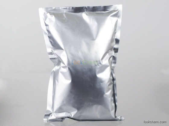 Cediranib maleate Manufacturer/Cas:857036-77-2 /High purity