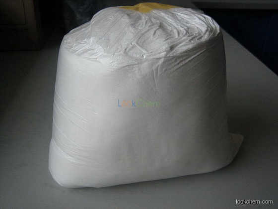 Potassium Phosphate Monobasic/factory price directly