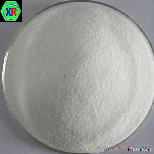 acetylcysteine produceracetylcysteine base for sale 616-91-1 manufacturer