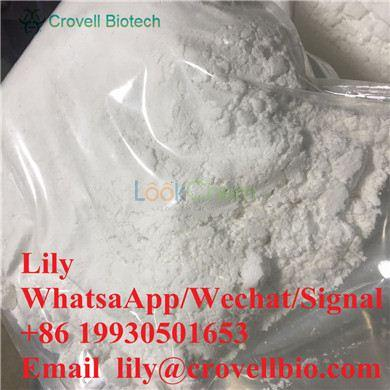 Sodium benzoate CAS 532-32-1 with high quality(532-32-1)