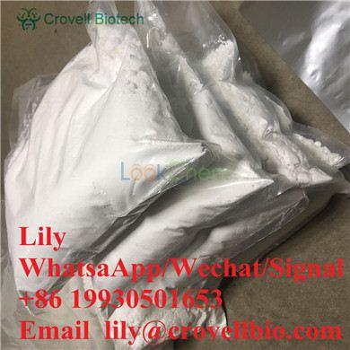 2-phenylacetamide cas 103-81-1 with best price(103-81-1)