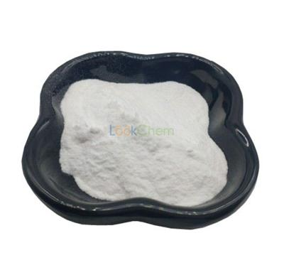 Ginsenoside Rs1 CAS No.: 87733-67-3