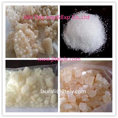 Hydroxy Propyl Methyl Cellulose/factory price directly