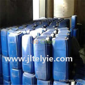 Tri-n-butylphosphine/factory price directly