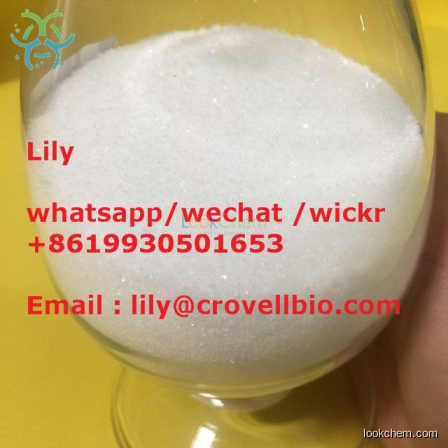 China Supply Cosmetics Grade Hyaluronic Acid CAS 9004-61-9(9004-61-9)