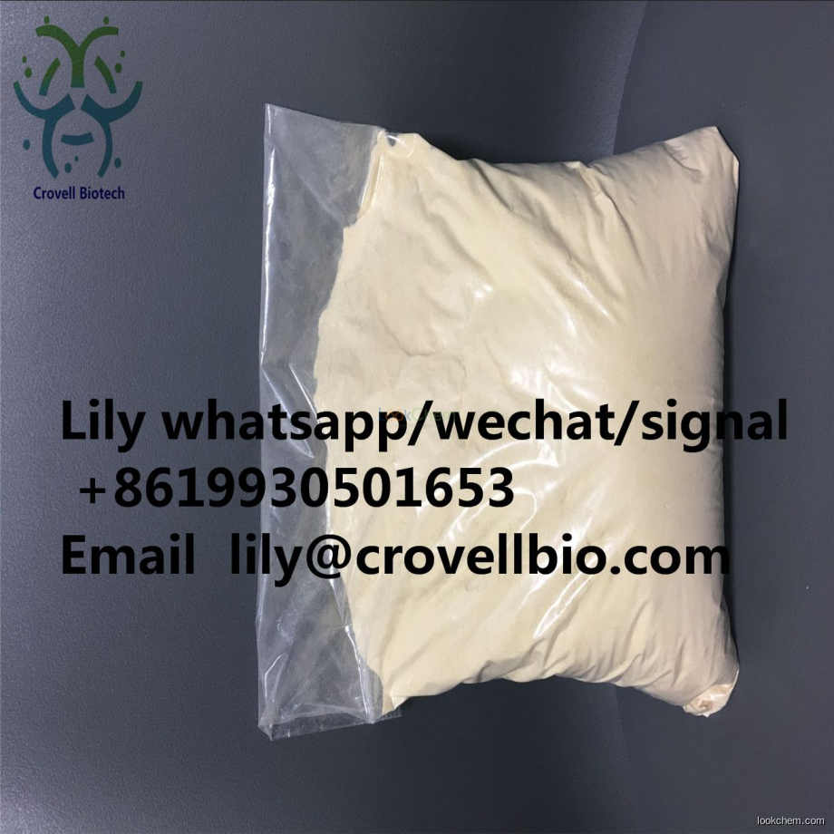 Factory supply low price DihydropyridineCAS 1149-23-1