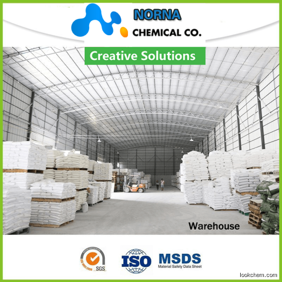 1,4-Cyclohexanedimethanol, mixture of cisand trans  supplier Purchase 105-08-8