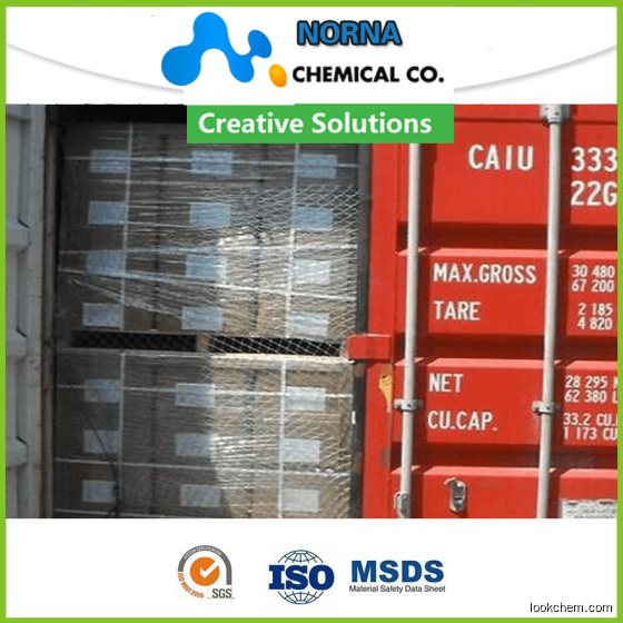 Mecobalamin  distributor Purchase 13422-55-4