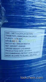 Methacrylatoethyl trimethyl ammonium chloride 5039-78-1