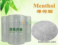 GMP Factory Price Good Quality Natural Crystal Menthol CAS NO.89-78-1