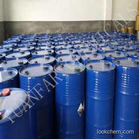 Methylhydrazine(60-34-4)