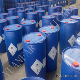 low price\high quality100%\hydrazine hydrate(10217-52-4)