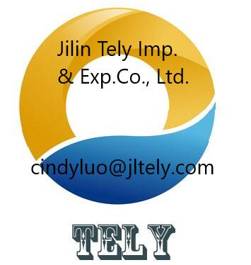 high quality/lower price Supplier Cetilistat