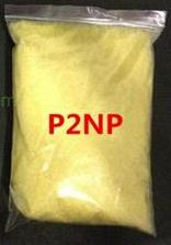 Hot sales P2NP with hgh purity and lower price