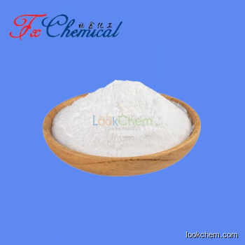 Factory supply Lanthanum(III) chloride Cas 10099-58-8 with high quality and low price